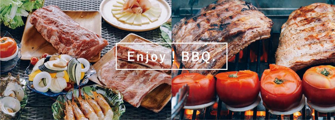 Enjoy!BBQ.